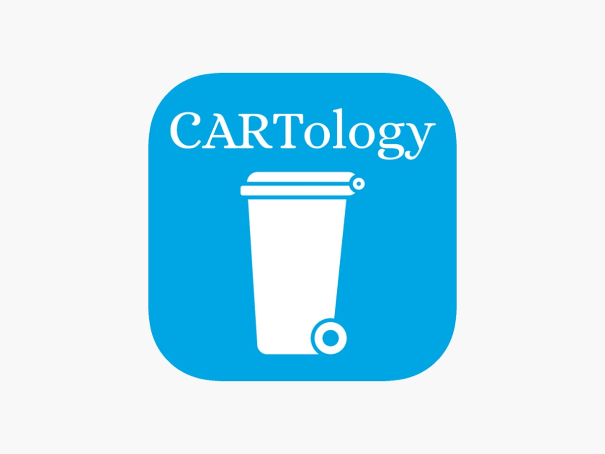 Town of Harrisburg joins Cabarrus County, cities of Concord and Kannapolis with CARTology App