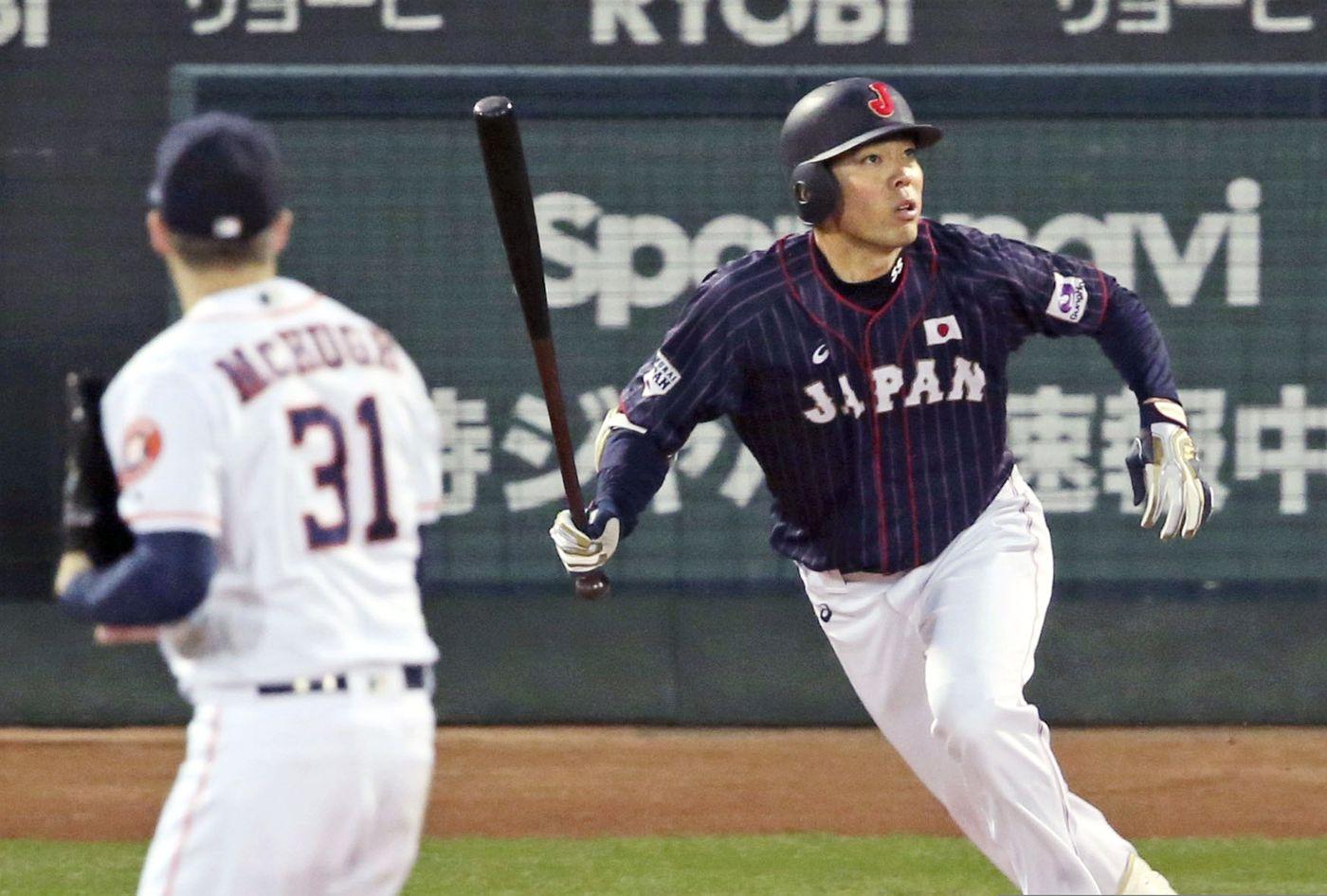 55faa3a7f18 Japan rallies to beat MLB All-Stars 5-3 to lead series 3-1