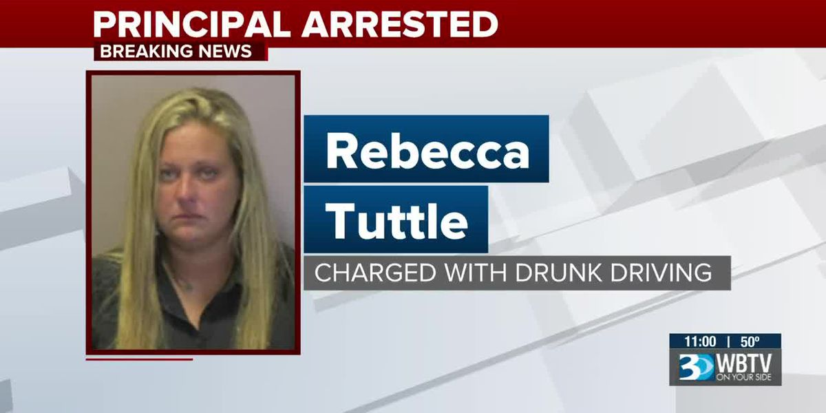 Hickory High School principal arrested
