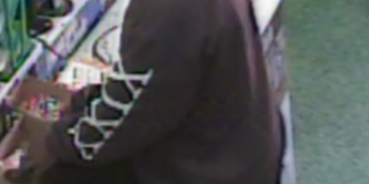 Police are searching for a robber in Lancaster Co.