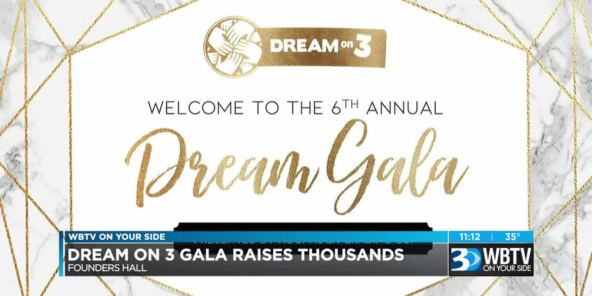 6th Annual Dream On 3 Dream Gala from Founders Hall!