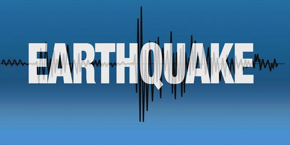 2.4 magnitude earthquake reported near Catawba County