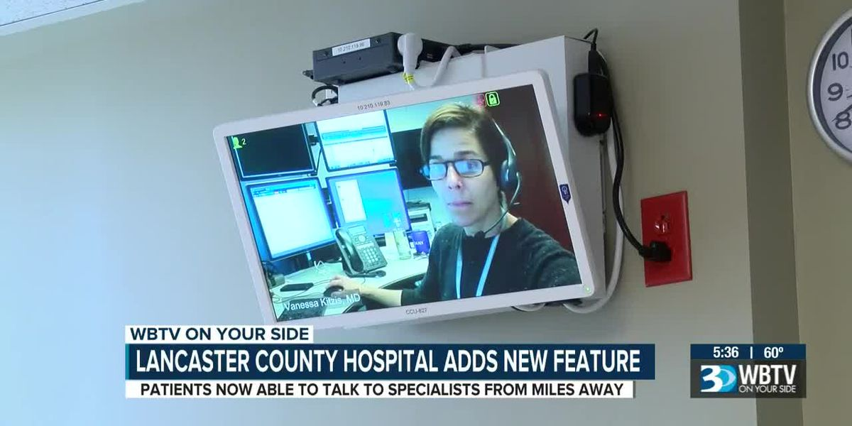 Lancaster County hospital adds new feature