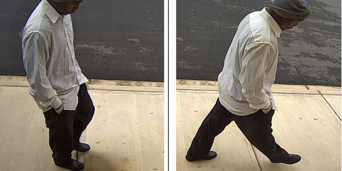 CMPD seeks help identifying individual wanted for Park Rd. bank robbery