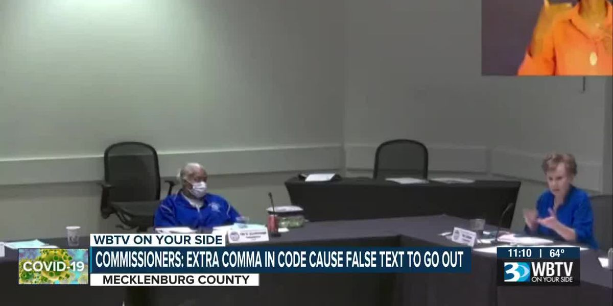 Commissioners: Extra comma in code caused false text to go out