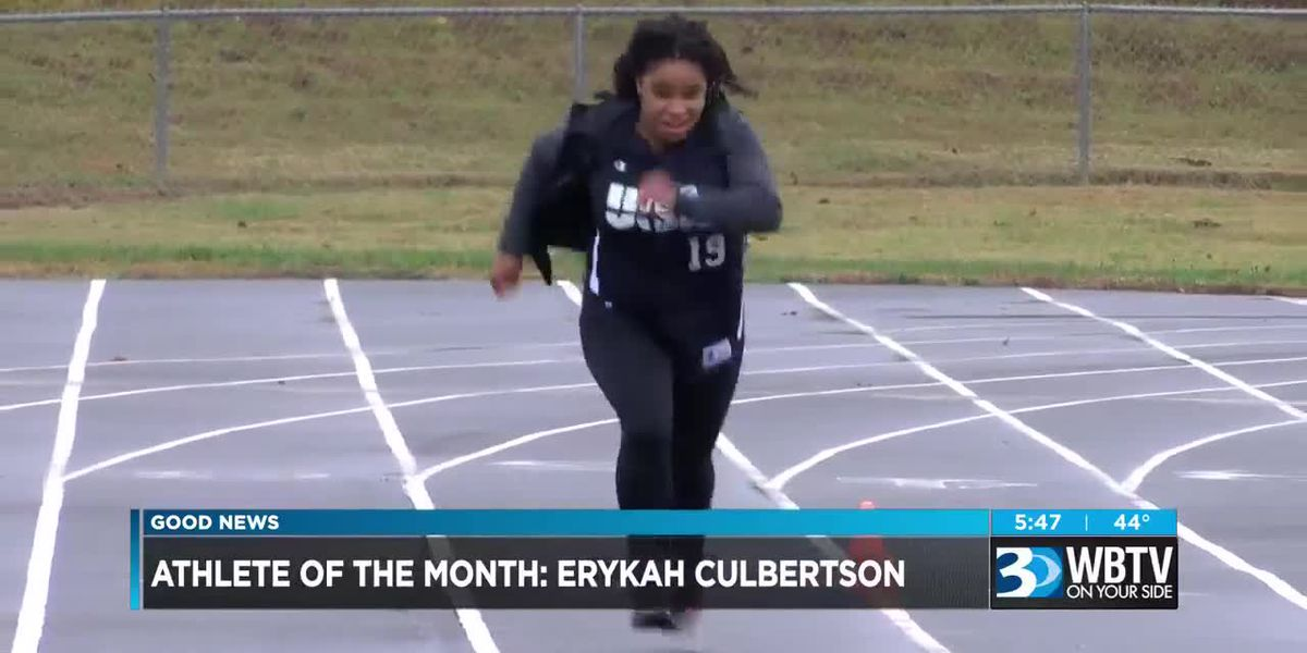 Athlete of the Month: Erykah Culbertson
