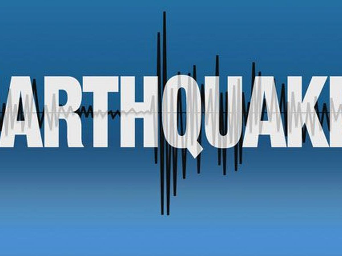2.3 magnitude earthquake reported near Davidson County, NC