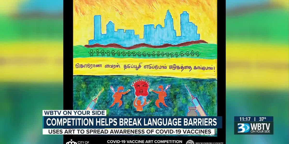 Competition helps break language barriers