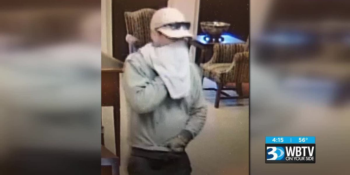 Bank robber on the run in Huntersville