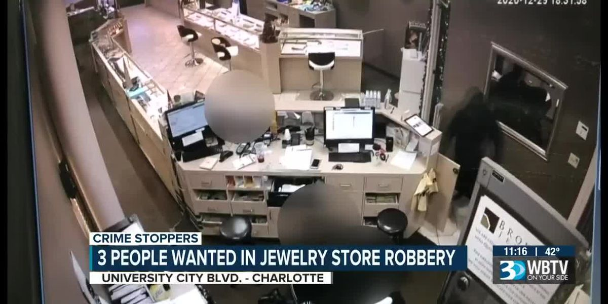 Crime Stoppers: Police requesting public's help identifying suspects in University City jewelry store robbery