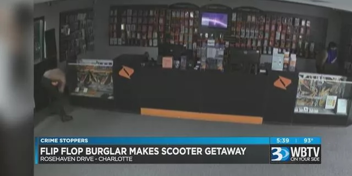 Crime Stoppers: Crooks uses scooter to flee scene after a break-in