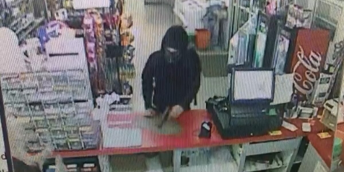 Deputies release surveillance video of Catawba County armed robbery
