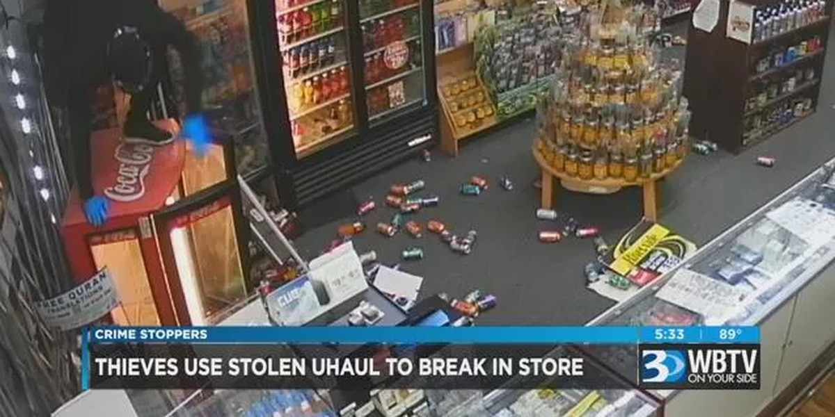 Crime Stoppers: Crooks make multiple attempts to break into a store