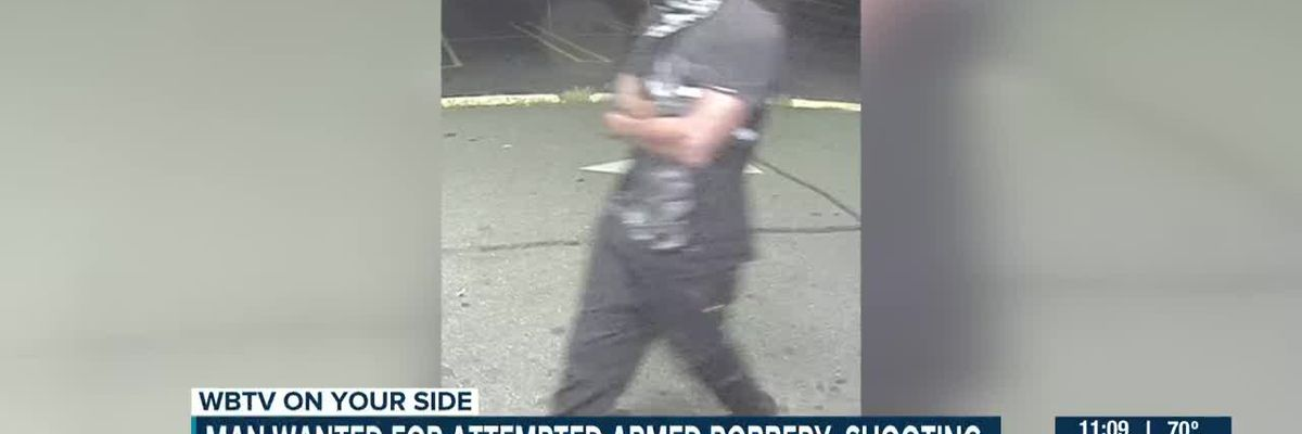Man wanted for armed robbery